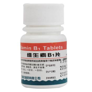 海王维生素B1片100片