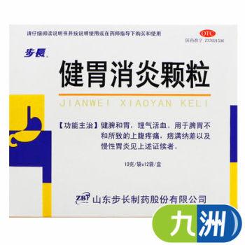 健胃消炎顆粒10g*12袋