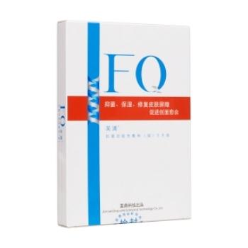 FQ芙清抗菌功能性敷料(貼)面膜3片裝