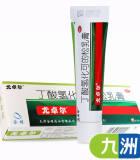 尤卓尔丁酸氢化可的松乳膏20g