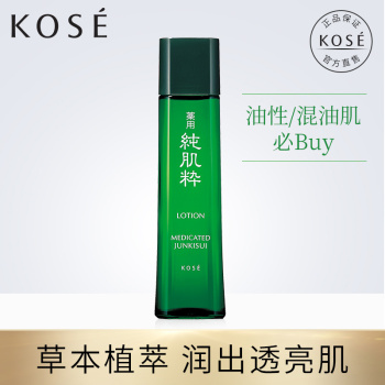 高丝 纯肌粹化妆水150ml