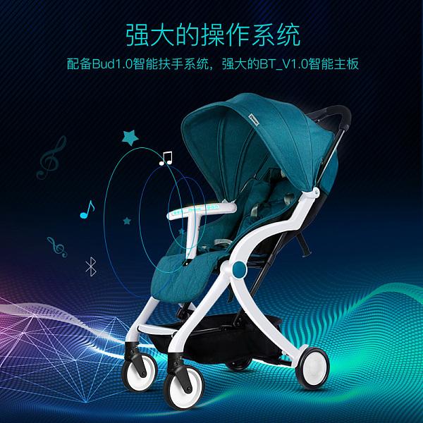 帛琦/Pouch智能早教嬰兒推車便攜式鋁合金傘車 S350-1智能版