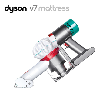 戴森除螨仪V7 Mattress