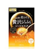 日本佑天兰Utena黄金果冻面膜 蜂王乳3片/盒