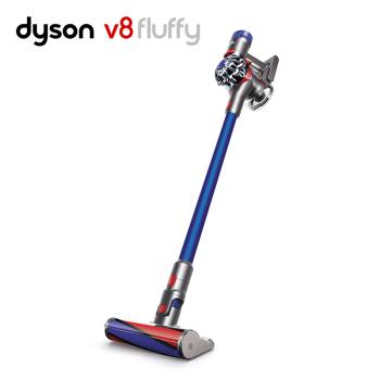 戴森吸塵器V8 Fluffy