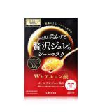 日本佑天兰Utena黄金果冻面膜 玻尿酸3片/盒