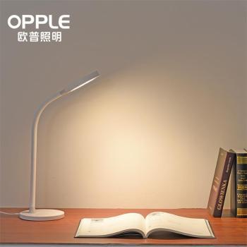 欧普照明蜂窝发光面护眼灯MT-HY03T-162