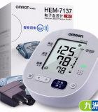 欧姆龙语音电子血压计HEM-7137智能上臂式家用全自动