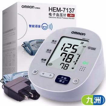 歐姆龍語音電子血壓計HEM-7137智能上臂式家用全自動