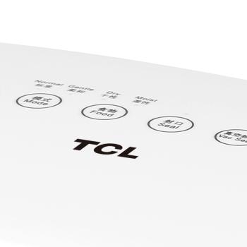 TCL智能真空保鲜机    TFK-Z120