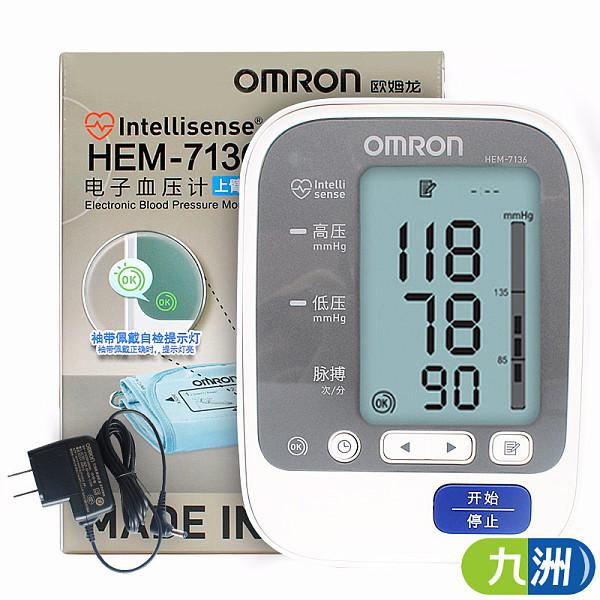 歐姆龍電子血壓計上臂式HEM-7136