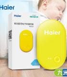 海爾家用電子體溫計800A兒童寶寶嬰兒智能監測
