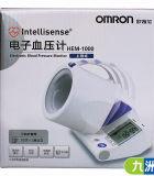 欧姆龙电子血压计上臂式HEM-1000
