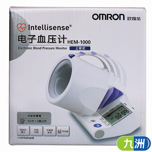 医院同款】欧姆龙电子血压计上臂式HEM-1000