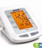 魚躍電子血壓計YE666E