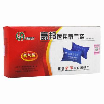 豪邦氧氣袋HB-H01家用便攜式沖氧吸氧袋42L