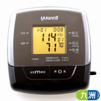 鱼跃电子血压计YE-680B