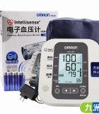 欧姆龙电子血压计HEM-7207