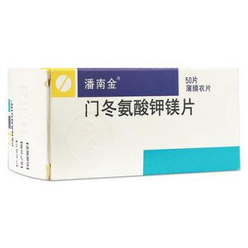 潘南金 门冬氨酸钾镁片 50s