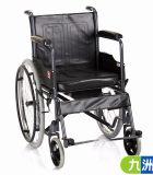 魚躍高級護理型輪椅H058B