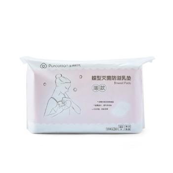 全棉年代蝶型灭菌防溢乳垫 60片*2袋