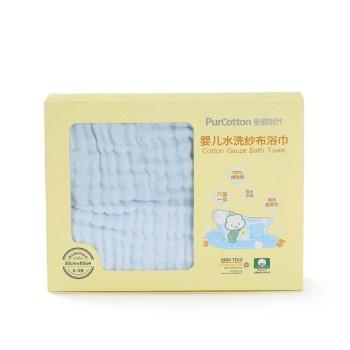 全棉年代包边款水洗纱布浴巾95x95cm 1条/盒(蓝色)