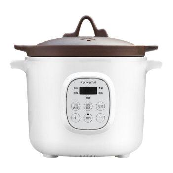 九陽(Joyoung)紫砂電燉鍋2L家用全自動煲湯養生陶瓷鍋DGD2001AM