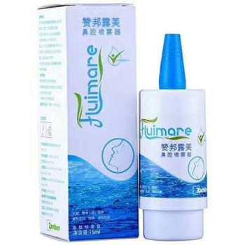 贊邦露美鼻腔噴霧進口生理海水洗鼻器孕嬰鼻炎沖洗