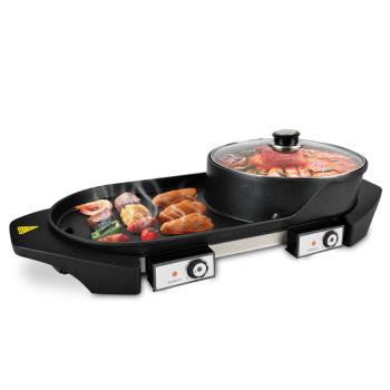 龍的涮烤鍋LD-KK210B(3L)