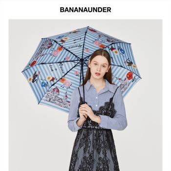 2019蕉下度假系列小黑伞防晒伞