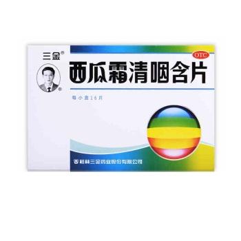 三金桂林西瓜霜清咽含片16片