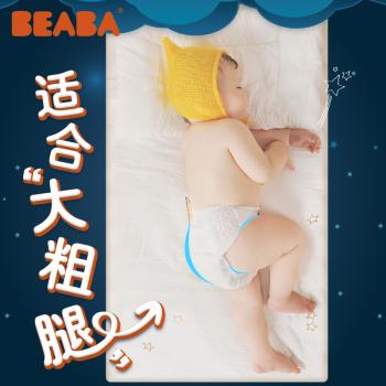 BEABA婴儿纸尿裤尿不湿L54