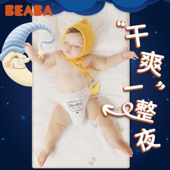 BEABA婴儿纸尿裤尿不湿XL44