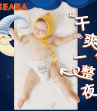 BEABA婴儿纸尿裤尿不湿M64