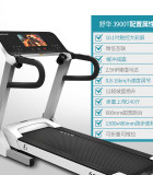 SHUA舒華跑步機家用款靜音減震室內智能健身SH-T3900T智能彩屏