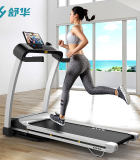 SHUA舒华跑步机SH-T3300 微信互联彩屏
