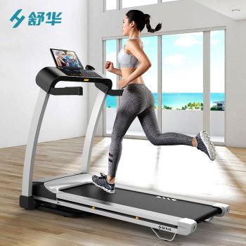 SHUA舒华跑步机 健身运动器材SH-T3300微信互联彩屏