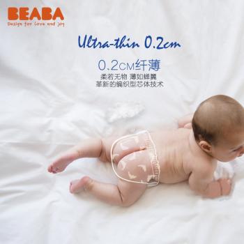 BEABA 盛夏光年婴儿尿不湿纸尿裤2号
