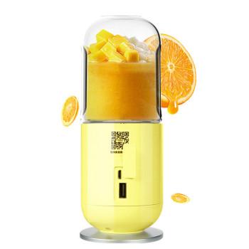 九陽迷你榨汁杯便攜式充電果汁機JYL-C902D(黃)