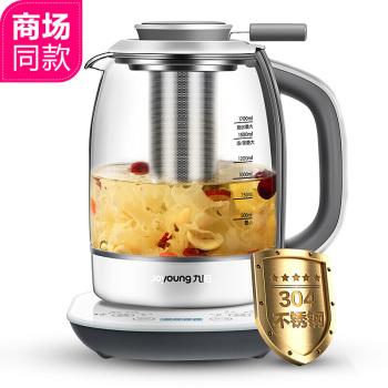九陽家用智能1.7L煮茶煎藥玻璃壺養生壺K17-D07