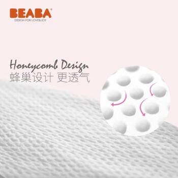 BEABA 糖果系列嬰兒尿不濕訓練褲XL碼