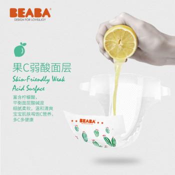 BEABA 丛林物语 婴儿尿不湿纸尿裤L码(单包44片 体重9-14KG)