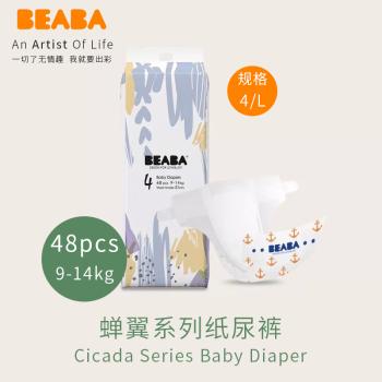 BEABA 蝉翼 婴儿尿不湿纸尿裤L码