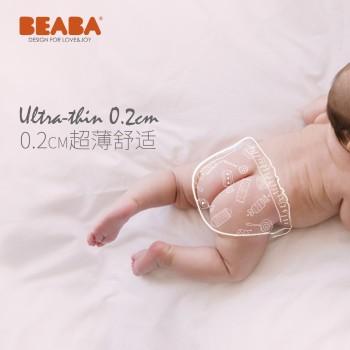 BEABA 糖果系列婴儿尿不湿训练裤L码