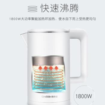 简约欧式电热水壶D2818