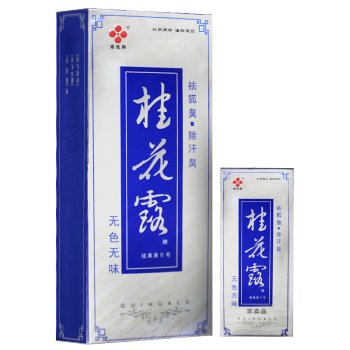 银桂牌桂花露祛臭液II号24ml