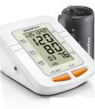 鱼跃血压计YE-660C家用上臂式血压仪全自动血压仪器
