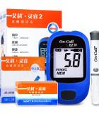 艾科灵睿2血糖仪测试仪血糖试纸