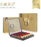 小罐茶经典拼装大红袍铁观音茉莉花礼盒80g