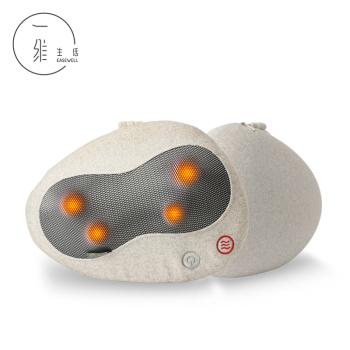 一维生活 鹅软石温热全身多功能按摩抱枕PM-500CN